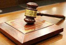 律师荣誉证书02